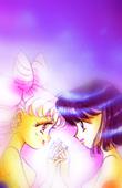 Sailor Jupiter's Premade Avatars Avi10