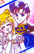 Sailor Jupiter's Premade Avatars Avi6